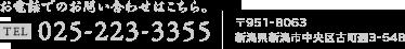 【人気ショップが最安値挑戦!】 ミスミエンジニアリング MISUMI ENGINIEERING HARLEY-DAVIDSON 13インチ用 ENGINIEERING 72ホール 10本スポークローター HARLEY-DAVIDSON XL1200C SPORTSTER SPORTSTER 883/1, 加坪屋(かつぼや):b796afe1 --- gr-electronic.cz